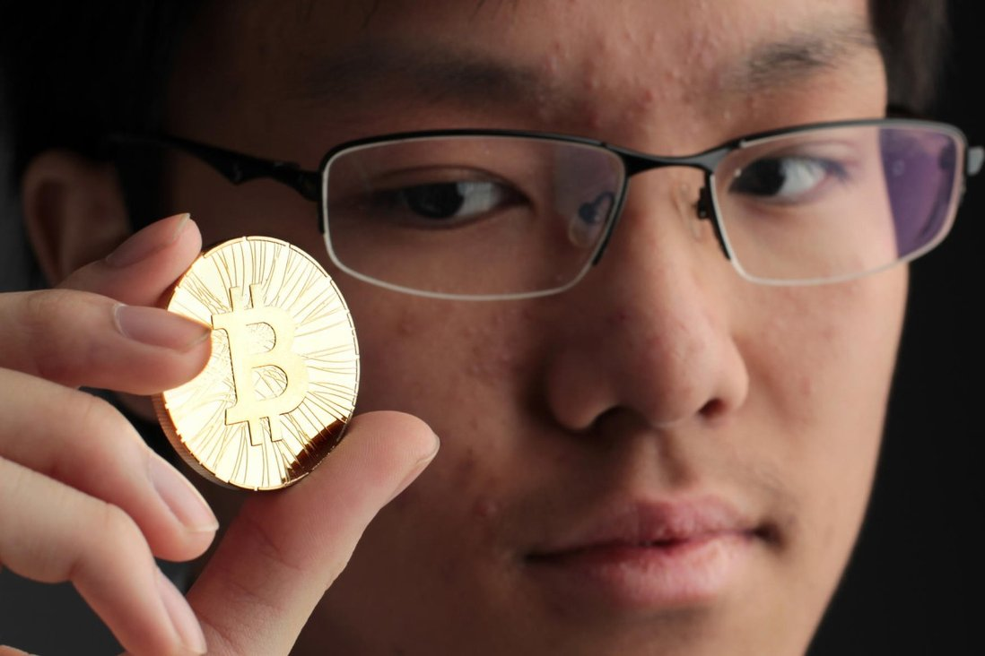 digimex bitcoins