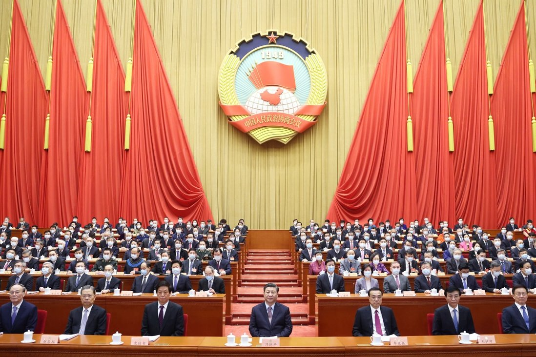 The fourth session of the 13th National Committee of the Chinese People's Political Consultative Conference (CPPCC) opens at the Great Hall of the People in Beijing, capital of China, March 4, 2021. Photo: Xinhua