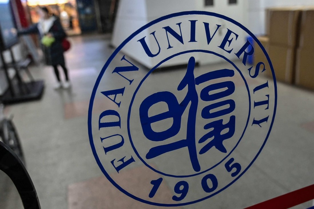 Shanghai-based Fudan University is planning to build a satellite campus in Hungary. Photo: AFP