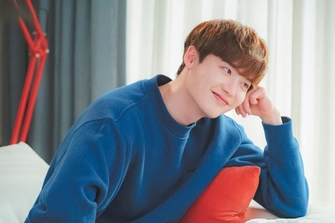Lee Jong-suk makes US$50,000 per episode in K-dramas like Netflix's Romance  is a Bonus Book, Doctor Stranger and While You Were Sleeping – so how does  he spend his fortune? | South