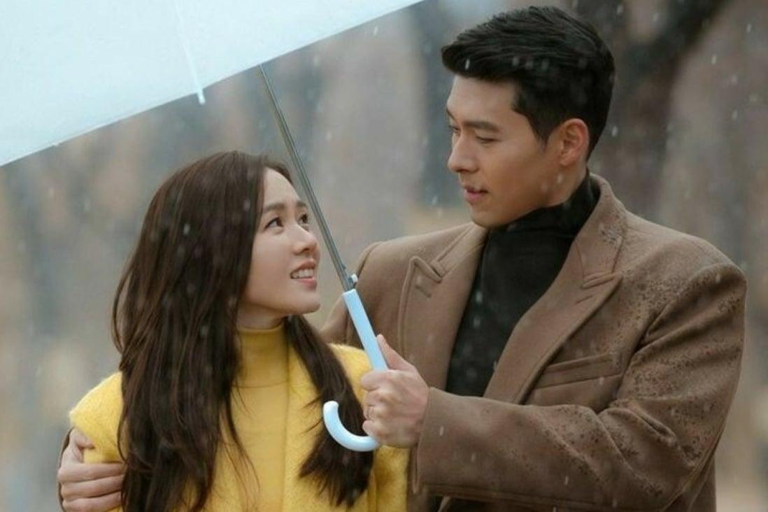 son ye jin dating