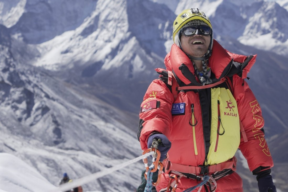 Meet Zhang Hong, the first blind Asian mountaineer to successfully climb  Mount Everest | South China Morning Post