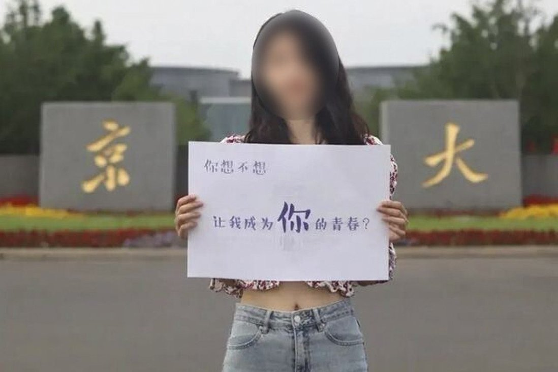 """Nanjing University was blasted online for publishing sexually suggestive photos to recruit students, like this one that reads, """"Let me be part of your youth"""". Photo: Weibo"""