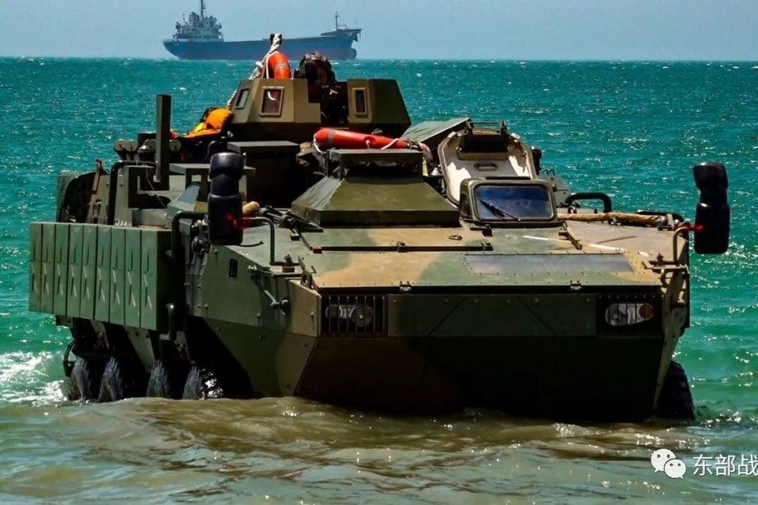 China-amphibious landing