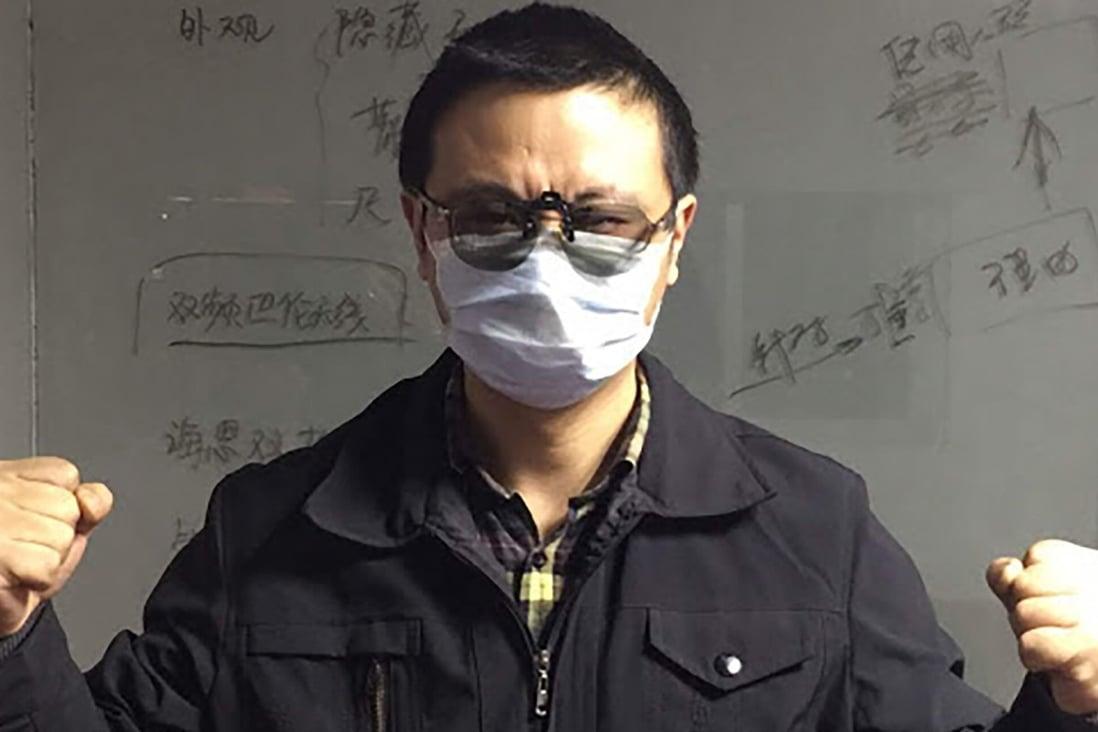 Zhou Xiaoyun. Photo: Weibo