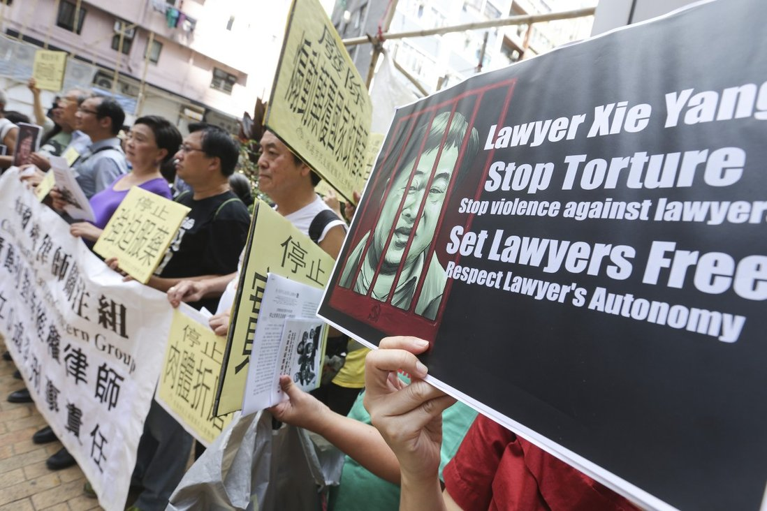 Members of the China Human Rights Lawyers Concern Group hold a protest in 2017 over the treatment of the profession on the mainland. Photo: Dickson Lee