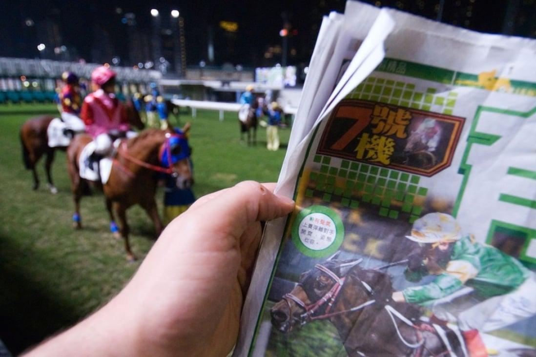 bettingclosed bet slip hkjc