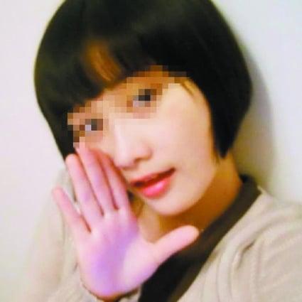 Www china girl com