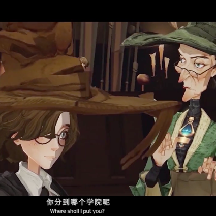 Harry Potter Magic Awakened Beta Test Players Are Disappointed With The Game South China Morning Post Hogwarts mystery is a mobile rpg set in the harry potter universe; harry potter magic awakened beta test
