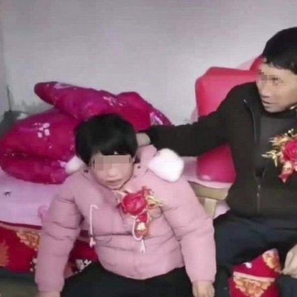 Man's 'marriage' to mentally and physically disabled woman ...