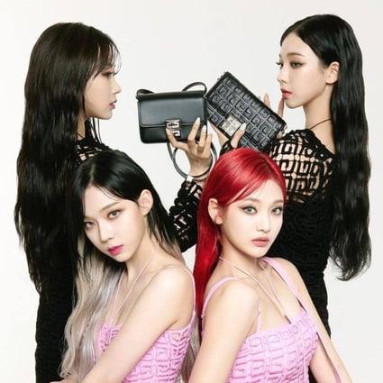 """Aespa, girl grup yang diluncurkan oleh SM Entertainment pada tahun 2020. Single terbaru mereka, Next Level, dijelaskan pada """"SM Congress"""" 29 Juni sebagai episode terbaru dalam alur cerita sci-fi yang melabuhkan konsep """"creative universe"""" SM dari label tersebut.  Foto: @aespa_official/Instagram"""