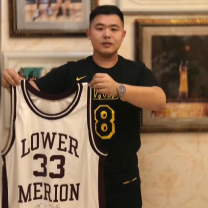 Kobe Bryant superfan from China returns NBA legend's stolen high ...