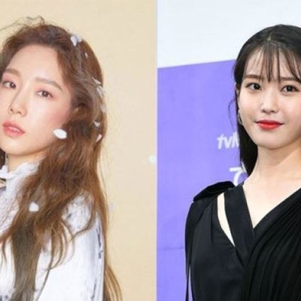 K Pop Stars Taeyeon And Iu Help The Needy And Win Fans Hearts South China Morning Post