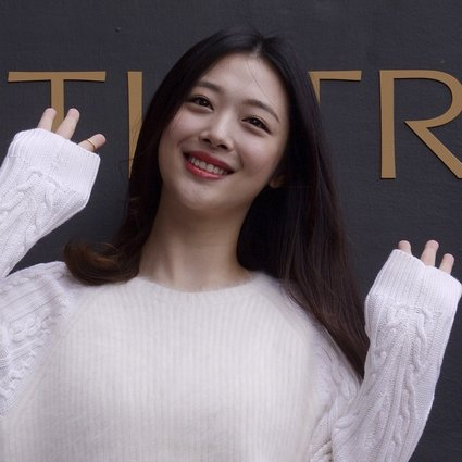 What Did I Do To Deserve This Instagram Video Reveals K Pop Star Sulli S Final Months Of Mental Health Struggle South China Morning Post