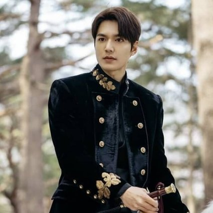 The King Eternal Monarch On Netflix The Korean Drama Starring Lee Min Ho Lee Jung Jin And Kim Go Eun Mixing Royal Intrigue Love Triangles And Parallel Universes South China Morning Post
