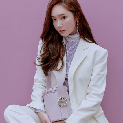 Is Jessica Jung S First Novel Shine A K Pop Autobiography In Disguise And When Will The Former Girls Generation Singer S Ya Story Be Made For Netflix South China Morning Post