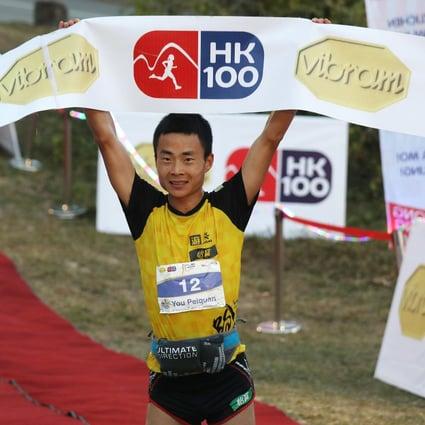 Hong Kong 100 cancelled: city's Ultra Trail World Tour event falls