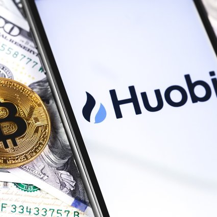 bitcoin huobi)