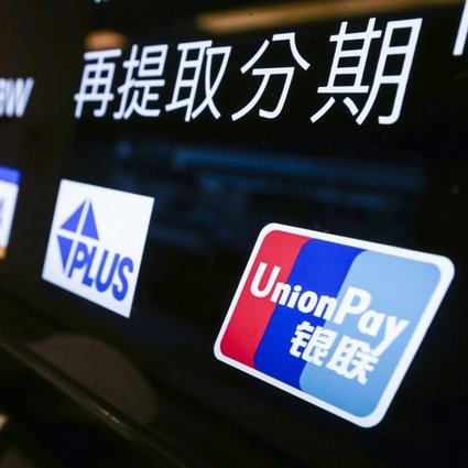 Unionpay Takes Mobile Payment Services Fight To Alibaba And Tencent With Integrated App South China Morning Post A better way to pay on alibaba.com. unionpay takes mobile payment services