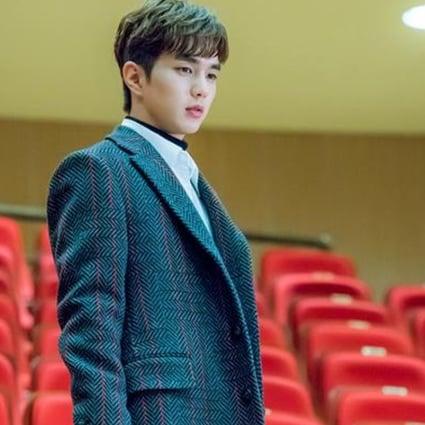 Ho yoo seung Yoo Seung