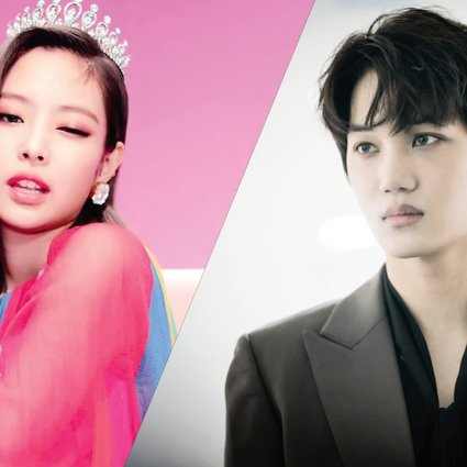 K Pop Star Kai Of Exo Goes Public Over Romance With Blackpink S Jennie South China Morning Post